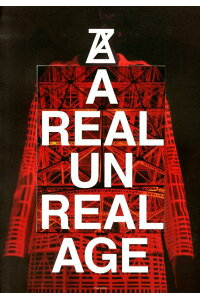 AREALUNREALAGE[ANREALAGE]