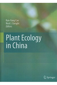 Plant_Ecology_in_China