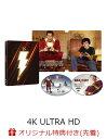 【楽天ブックス限定先着特典】シャザム! スチールブック仕様<4K ULTRA HD&ブルーレイセット>(2,000セット限定/2枚…