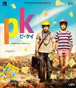 PK ピーケイ【Blu-ray】 [ アーミル・カーン ]