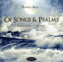 【輸入盤】Of Songs & Psalms-sym, 5, Nonet: 川本貢司 / Pilsen Po Czech Nonet