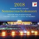 【輸入盤】『シェーンブルン夏の夜のコンサート2018』 ワレリー・ゲルギエフ&ウィーン・フィル、アンナ・ネトレプコ