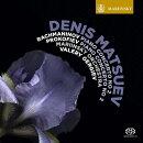 【輸入盤】ラフマニノフ:ピアノ協奏曲第2番、プロコフィエフ:ピアノ協奏曲第2番 デニス・マツーエフ、ワレリー・…