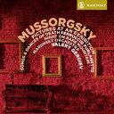 ムソルグスキー:組曲「展覧会の絵」(ラヴェル編) 歌曲集「死の歌と踊り」(ショスタコーヴィチ編) 交響詩「はげ山の一…