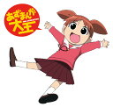 あずまんが大王 Blu-ray BOX【初回生産限定】【Blu-ray】 [ 金田朋子 ]