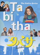 タバサ Complete DVD-BOX