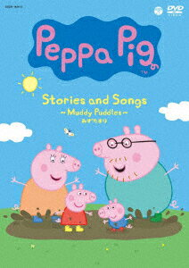 Peppa Pig Stories and Songs 〜Muddy Puddles みずたまり〜 [ (キッズ) ]