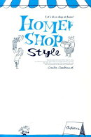 HOME SHOP style
