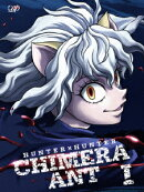 HUNTER×HUNTER キメラアント編 Blu-ray BOX Vol.1【Blu-ray】