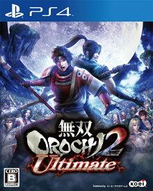 無双OROCHI2 Ultimate PS4版