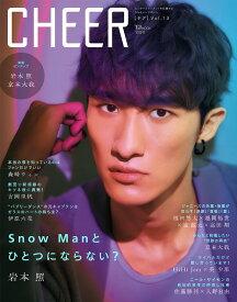 CHEER Vol.13 (TJMOOK)