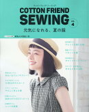COTTON FRIEND SEWING(vol.4)