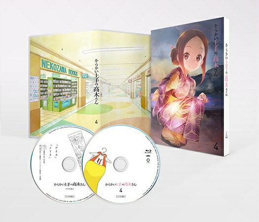 からかい上手の高木さん Vol.4【Blu-ray】 [ 高橋李依 ]