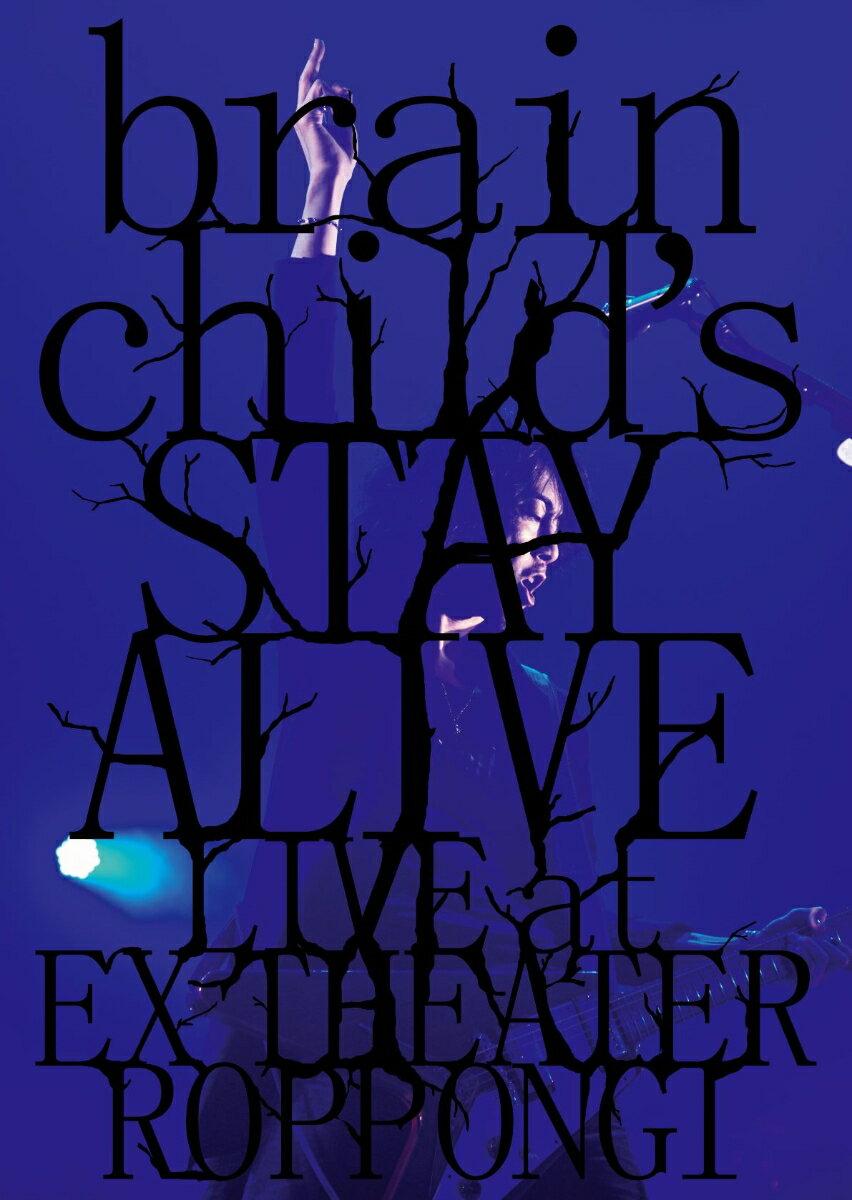 brainchild's -STAY ALIVE- LIVE at EX THEATER ROPPONGI(初回仕様限定盤)【Blu-ray】 [ brainchild's ]