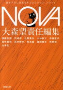 NOVA(1)