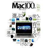Mac100%(vol.26) 超完全保存版◎MacBookの教科書2018 (100%ムックシリーズ 家電批評特別編集)