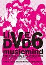 "10th Anniversary CONCERT TOUR 2005 ""music mind""【Blu-ray】 [ V6 ]"