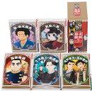 集英社版学習漫画世界の伝記NEXT幕末・維新のヒーロー&ヒロイン(全5巻セット)
