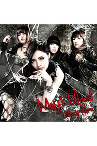 BloodyPalace(初回限定盤CD+DVD)[Mary'sBlood]