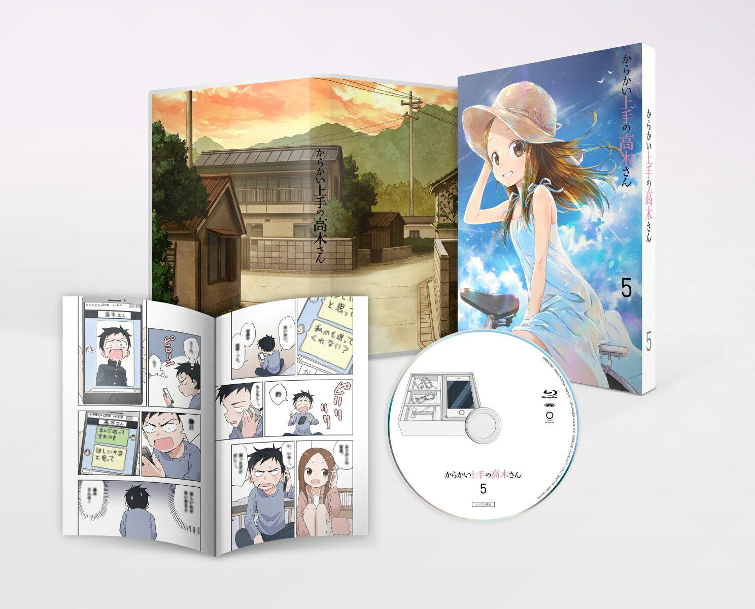 からかい上手の高木さん Vol.5【Blu-ray】 [ 高橋李依 ]