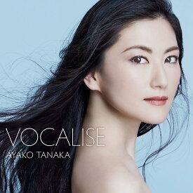 Vocalise [ 田中彩子 ]