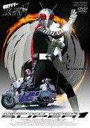 仮面ライダースーパー1 VOL.1