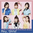 Hey, Girls! (初回限定盤A CD+Blu-ray)