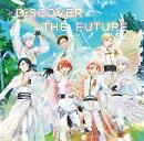 【楽天ブックス限定先着特典】TVアニメ『アイドリッシュセブン Second BEAT!』OP主題歌 「DiSCOVER THE FUTURE」(ポ…