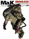 Maschinen Krieger profile(2) Snake-eye [ 横山宏 ]