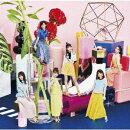Hey, Girls! (初回限定盤B CD+DVD)