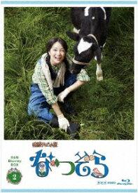 連続テレビ小説 なつぞら 完全版 Blu-ray BOX2【Blu-ray】 [ 広瀬すず ]