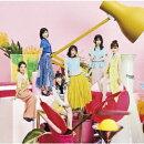 Hey, Girls! (初回限定盤C 2CD)