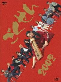 ごくせん 2002 DVD-BOX [ 仲間由紀恵 ]