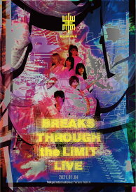 EMPiRE BREAKS THROUGH the LiMiT LiVE(DVD2枚組 (スマプラ対応)) [ EMPiRE ]