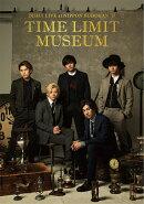 DISH// 日本武道館単独公演'17 TIME LIMIT MUSEUM(初回生産限定盤)