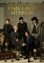 DISH// 日本武道館単独公演'17 TIME LIMIT MUSEUM(初回生産限定盤) [ DISH// ]