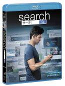 search/サーチ ブルーレイ&DVDセット【Blu-ray】