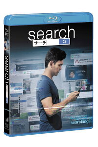 search/サーチ【Blu-ray】[ジョン・チョー]