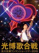 及川光博ワンマンショーツアー2015『光博歌合戦』 【Blu-ray】