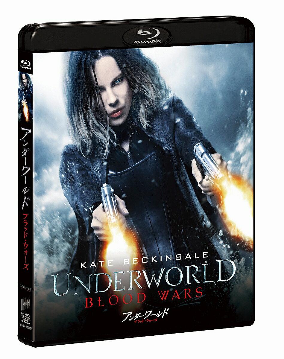 アンダーワールド ブラッド・ウォーズ【Blu-ray】 [ ケイト・ベッキンセール ]