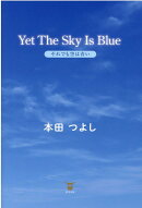 Yet The Sky Is Blueそれでも空は青い