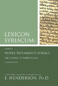 Syriac_New_Testament_and_Lexic