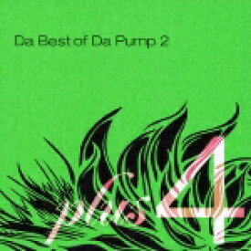 Da Best of Da Pump 2 plus 4(CD+DVD) [ DA PUMP ]