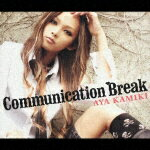Communication_Break