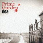 Prime Garden [ doa ]