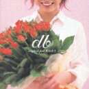 db songbook feat.桑島法子