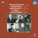 映像で見て聴く ロシア・ピアニズムの黄金時代シリーズ Vol.2「黄金時代のロシア・ピアニズムの教師・演奏家たちの…