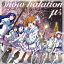 Snow halation(CD+DVD)