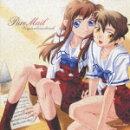PCゲーム「Pure Mail」オリジナ
