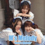Meid's_Melody